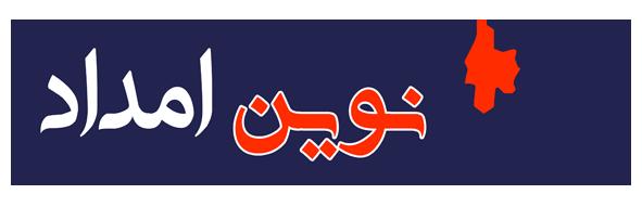 تعمیرات لوازم برقی و گاز سوز در تهران